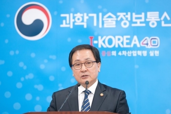 S. Korea, ASEAN to launch science center for cooperation