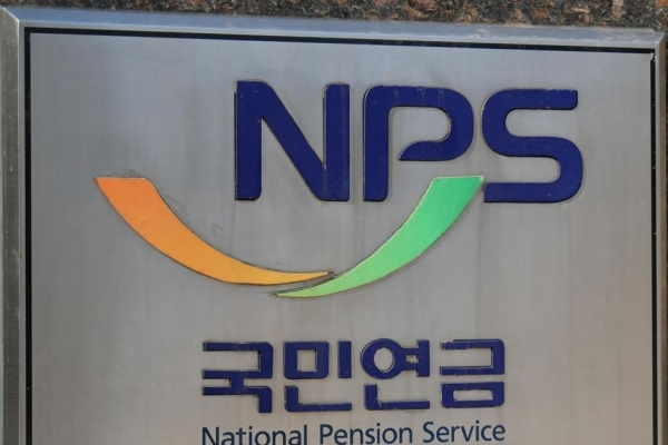 State pension fund logs 6.81% return rate through April