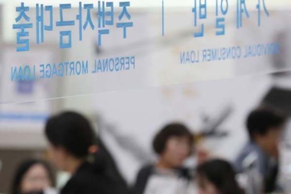 [Feature] Korean banks ready to work less but pressured to hire more
