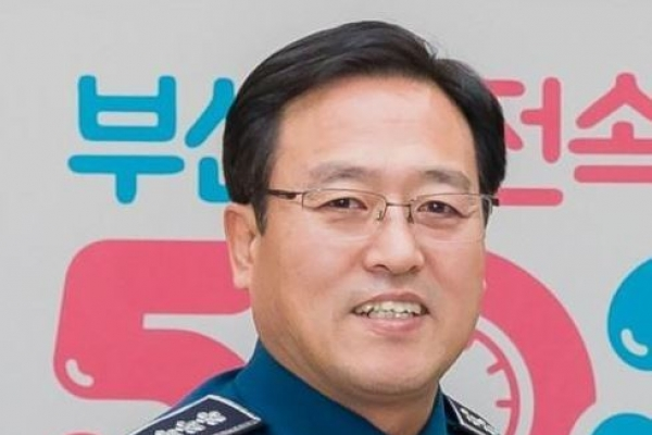 Busan police chief named to lead Seoul police agency