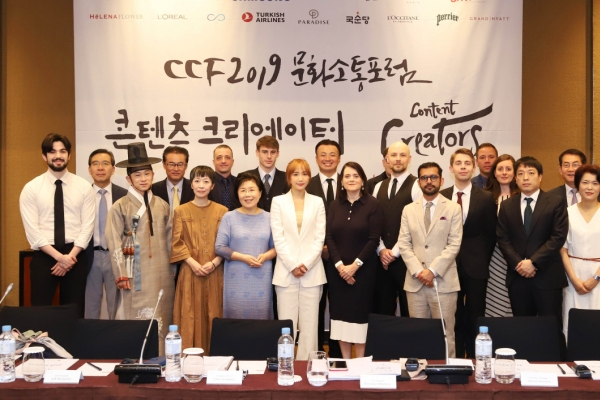 CCF 2019 discusses content creation culture of Korea and beyond
