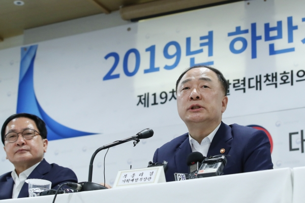 S. Korea lowers growth forecast for 2019 to 2.4-2.5%