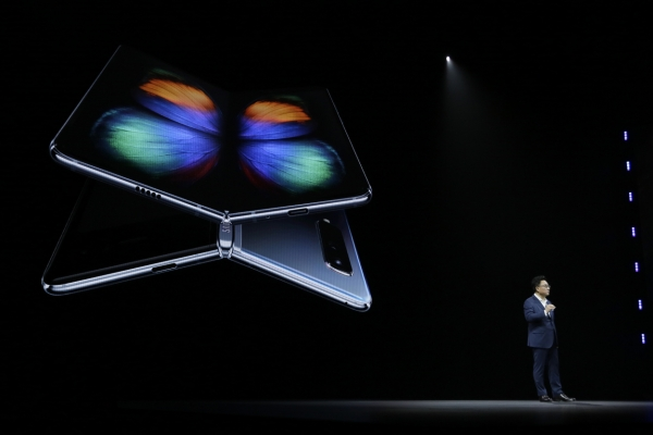 Samsung Galaxy Fold internally ready for launch