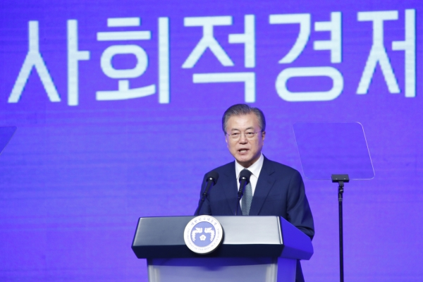 Moon vows more govt support for 'social economy'