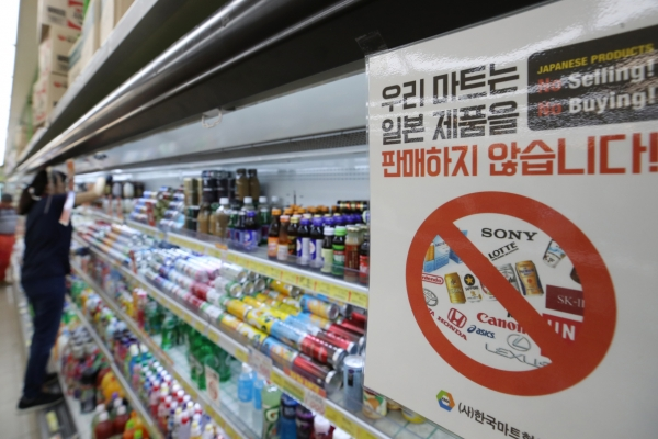 S. Korea checks more items vulnerable to Japan's export control