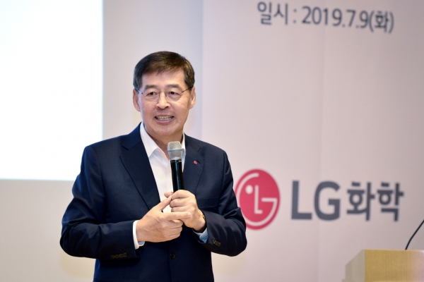 LG Chem CEO vows to make firm global top 5 chemical biz