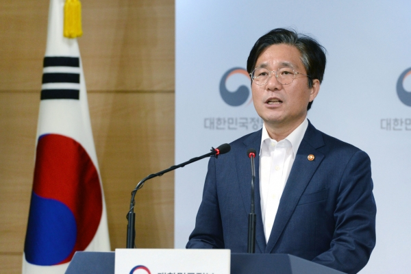 Seoul slams Japan's claim chemical exported to NK