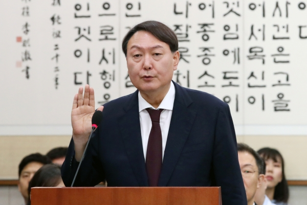 Moon likely to go ahead with appointment of top prosecutor