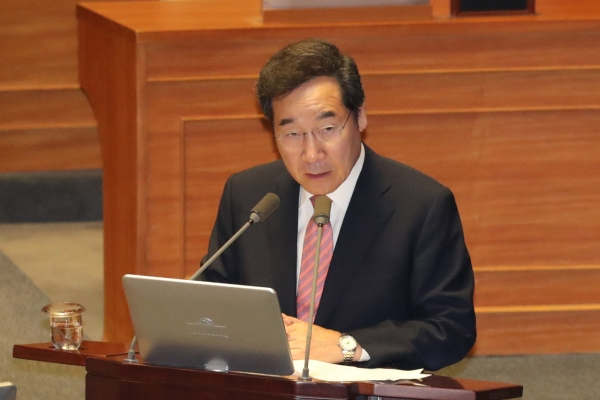 S. Korea considers 120 bln won extra budget to cope with Japan's export curbs