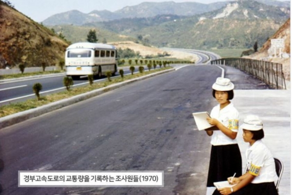 [News Focus] Seoul-Sejong Expressway to revamp Korea's traffic map