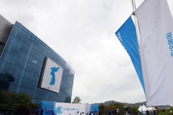 Koreas to skip liaison office chiefs' meeting again