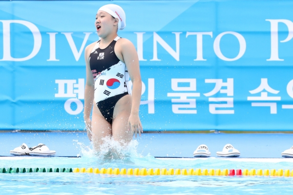 FINA makes a splash in Gwangju, despite low turnout