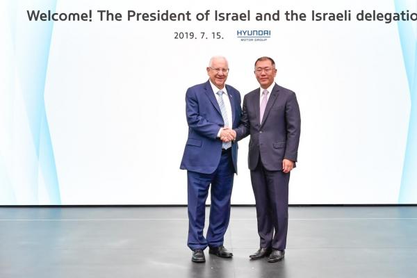 Israeli president calls for bigger partnership with Hyundai Motor