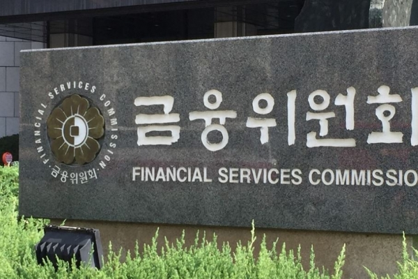 S. Korea to receive applications for new internet bank in October