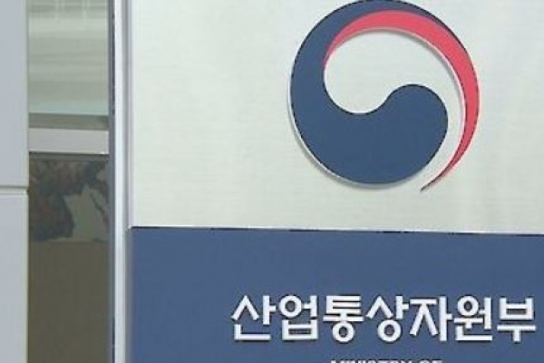 S. Korea's Trade Ministry refutes Japan by revealing catch-all system