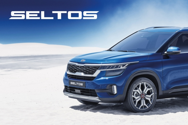 Kia Motors begins sales of compact SUV Seltos
