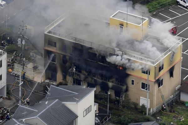 13 believed dead in Japan blaze: fire department