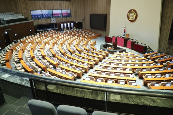 Parties fail to reach deal on June plenary meeting