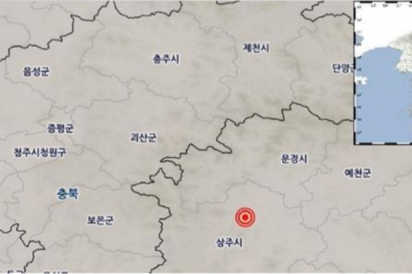 [Newsmaker] 3.9 magnitude quake detected in central S. Korea