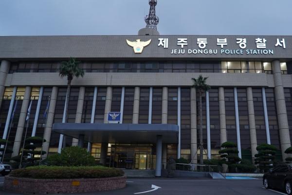 Audit finds failings in investigation of Jeju ex-husband murder