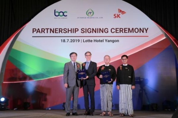 2 SK Innovation subsidiaries acquire 35% stake in Myanmar's BOC