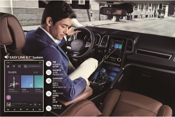 Renault Samsung adds KT's voice assistant tech to new QM6