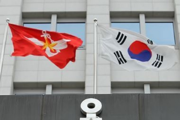 Seoul leaves various possibilities open over Hormuz Strait issue: ministry