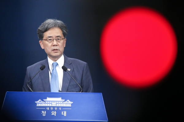 [News Focus] Korea-Japan rift likely to be protracted