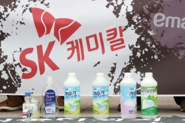 [Newsmaker] Ex-SK Chem chief, 33 others indicted over humidifier sterilizer scandal
