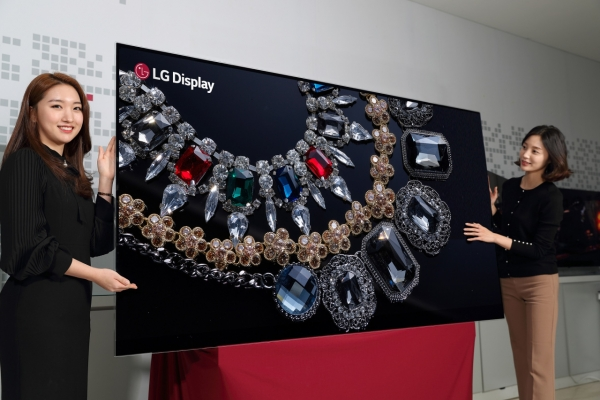 LG Display plans W3tr investment to push forward OLED TVs