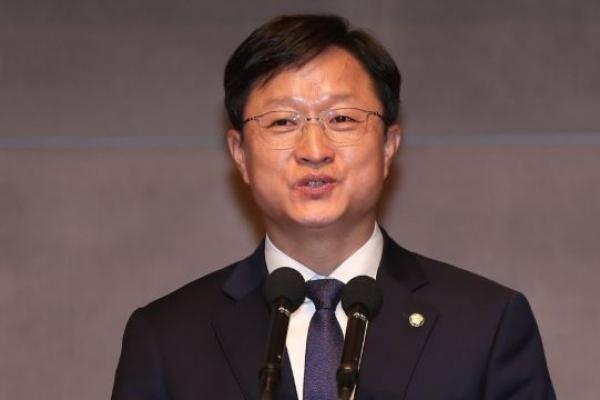 S. Korea nationalizes 90 b won worth of colonial-era Japanese property
