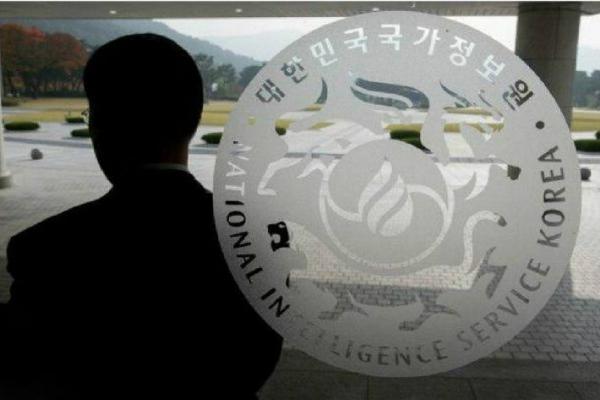 Arrested North Korean spy suspect under investigation