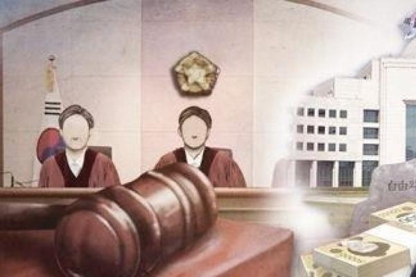 [Newsmaker] Ex-President Park gets reduced term