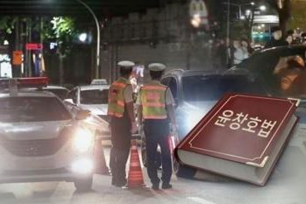 DUIs in Seoul drop 23% under toughened rules