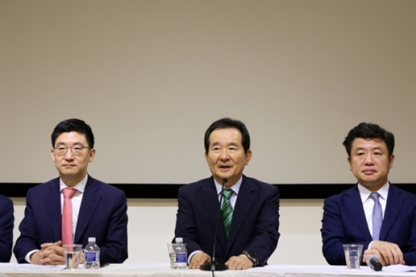 Lawmakers from S. Korea, US, Japan seek to boost cooperation, resolve trade spat