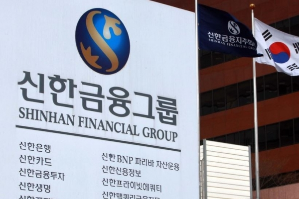 Shinhan Financial raises $500m via debt sale