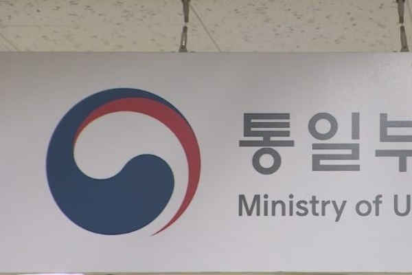 Seoul to prepare for tangible achievements in inter-Korean ties