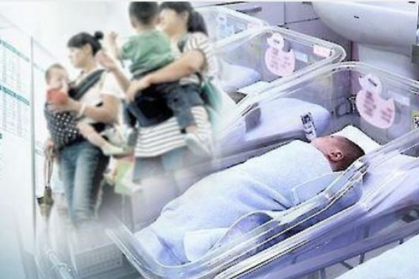 Childbirths down 9.6% in May