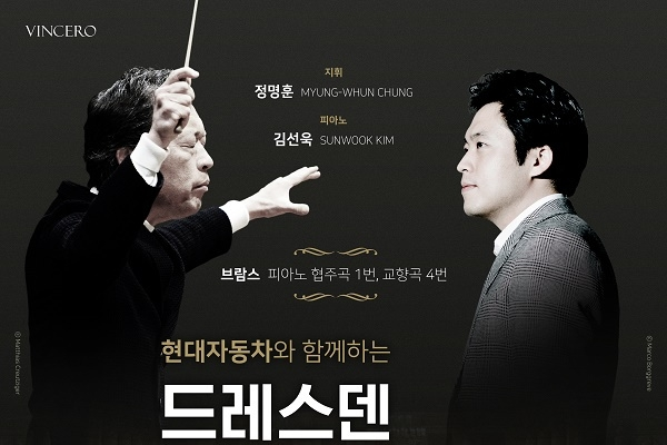 Staatskapelle Dresden to perform in Seoul, joined by Chung Myung-whun, Kim Sun-wook