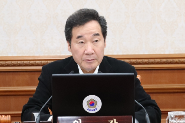 PM says Japan 'crossed line' with removal of S. Korea from whitelist