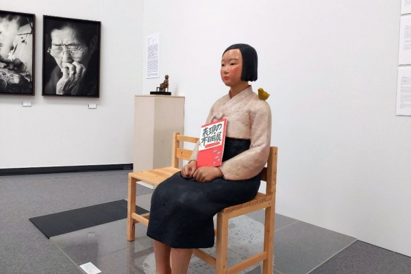 [Newsmaker] Sex slavery statue closed off from view at Aichi Triennale 2019
