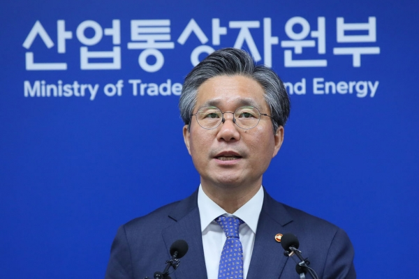 Govt. vows to support local industries amid Japan's economic retaliation