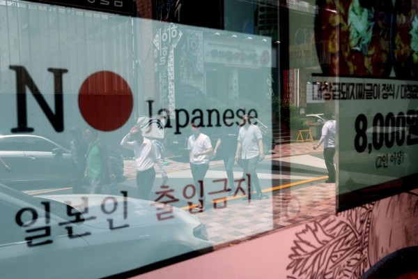 Japan issues travel advice for citizens traveling to S. Korea