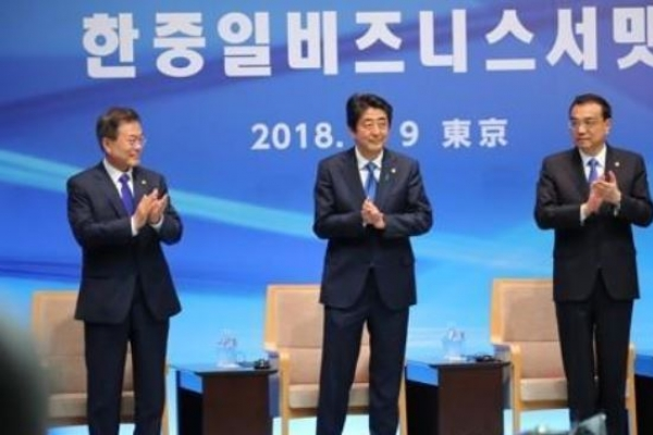 S. Korea in consultation with Japan, China for annual summit, Cheong Wa Dae says