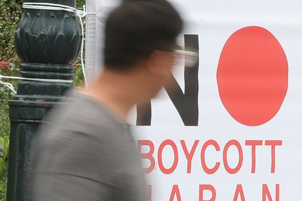 Japan's export curbs to affect imports of carbon fiber, botulinum toxins
