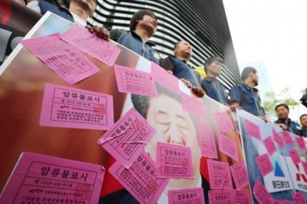 Activists hold rally against Japan's wartime sex slavery amid trade spat