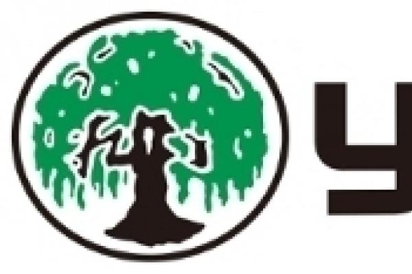 Yuhan launches subsidiary in Australia