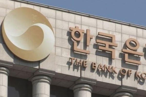 BOK report hints at possible rate cut in near future