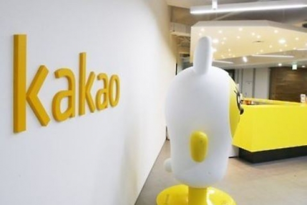 Kakao's operating profit surges 47% in Q2