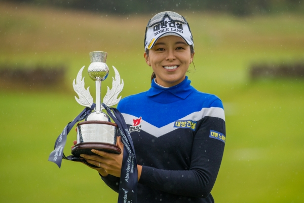 S. Korean Hur Mi-jung wins Ladies Scottish Open